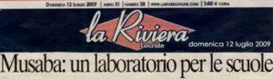 4a-la-riviera-12-7-09