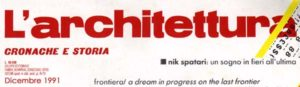 5a-architettura-dic-91